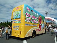 B1_katsuura20130929_33