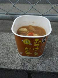 B1_katsuura20130929_38