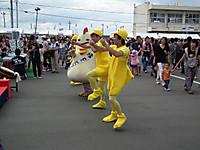 B1_katsuura20130929_39