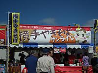 B1_katsuura20130929_41