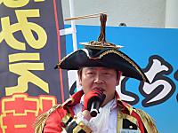 B1_katsuura20130929_45