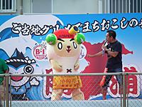 B1_katsuura20130929_47