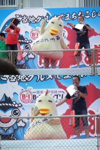 B1_katsuura20130929_48