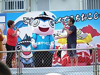 B1_katsuura20130929_52