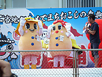 B1_katsuura20130929_55
