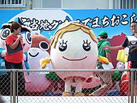 B1_katsuura20130929_58