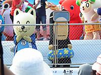 B1_katsuura20130929_64