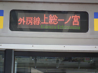 B1_katsuura20130929_73