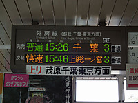 B1_katsuura20130929_74