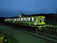 Isumi200_20130930_04