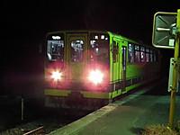 Isumi200_20131003_04