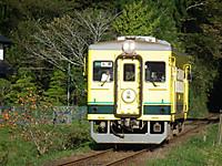 Isumi350_20131011_03
