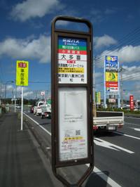 Tokyo20131011_01