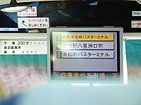 Tokyo20131011_03