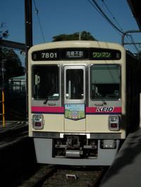 Tokyo20131011_05