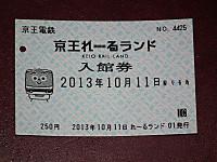 Tokyo20131011_09