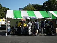 Tokyo20131012_03