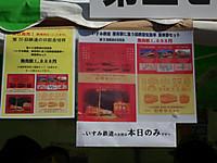 Tokyo20131012_04