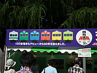 Tokyo20131012_07