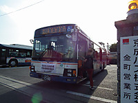 Keisei_bus20131012_11