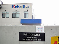 Keisei_bus20131014_16