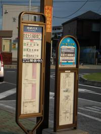 Keisei_bus20131014_18