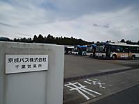 Keisei_bus20131019_03