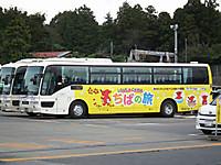 Keisei_bus20131019_05