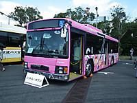 Keisei_bus_fes20131014_02