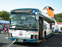 Keisei_bus_fes20131014_05