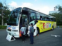 Keisei_bus_fes20131014_09