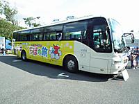 Keisei_bus_fes20131014_10