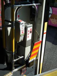 Keisei_bus_fes20131014_13