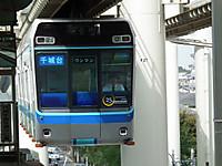 Chiba_mono20131019_02