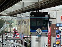 Chiba_mono20131019_03