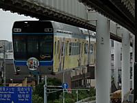 Chiba_mono20131019_04