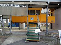 Chiba_mono20131019_06