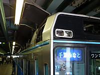 Chiba_mono20131019_12