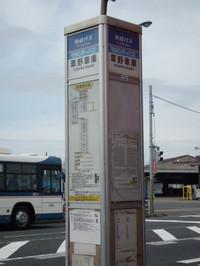 Keisei_bus20131019_14