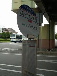 Keisei_bus20131019_16