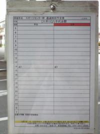 Keisei_bus20131019_17