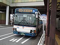 Keisei_bus20131019_19
