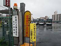 Keisei_bus20131020_09_2