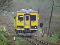 Isumi350_20131021_01