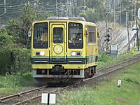 Isumi200_20131027_08