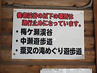 Isumi_nakano20131027_19