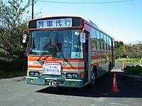 Kominato_bus20131027_17