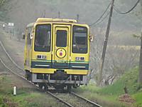 Isumi200_20131030_02