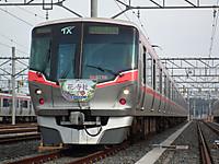 Tx20131103_04