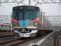 Tx20131103_05